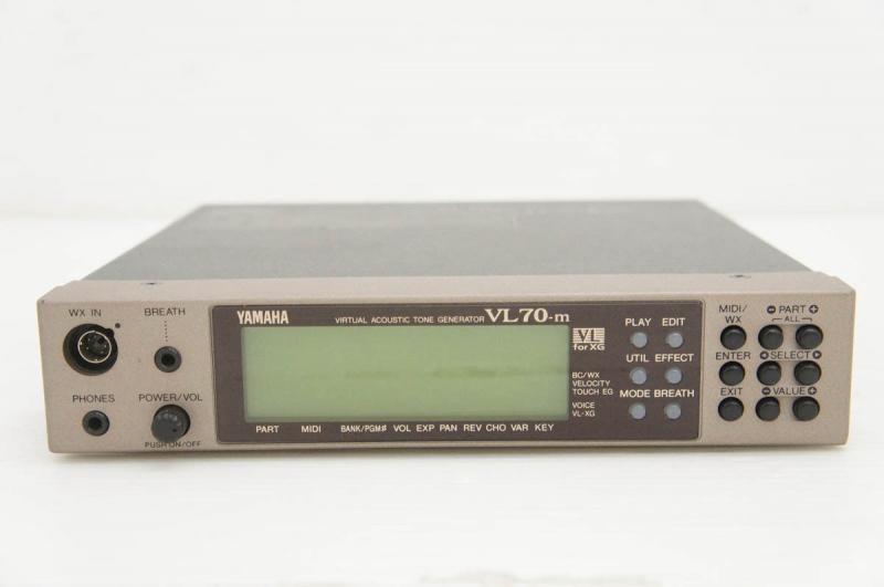 Yamaha VL-70m